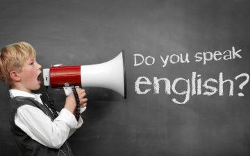 Английский язык: способы изучения