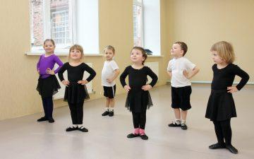 Онлайн школа — уроки танцев